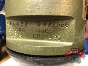 PDC 146мм. (USA - Smith Bits)